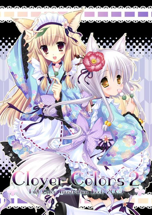 Tags: Anime, Hasekura Chiaki, Clover Colors 2