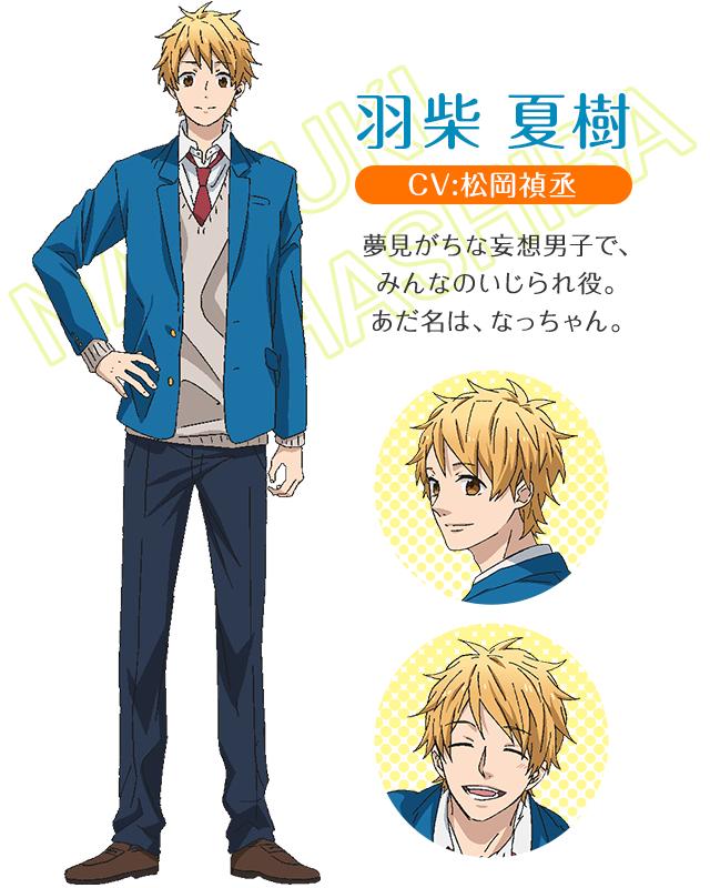 Tags: Anime, Production Reed, Nijiiro Days, Hashiba Natsuki, Cover Image, Official Art