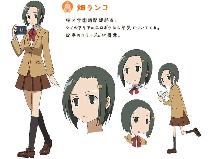 Tags: Anime, Furuta Makoto, GoHands, Seitokai Yakuindomo, Hata Ranko, Brown Skirt, Character Sheet, Official Art, Cover Image