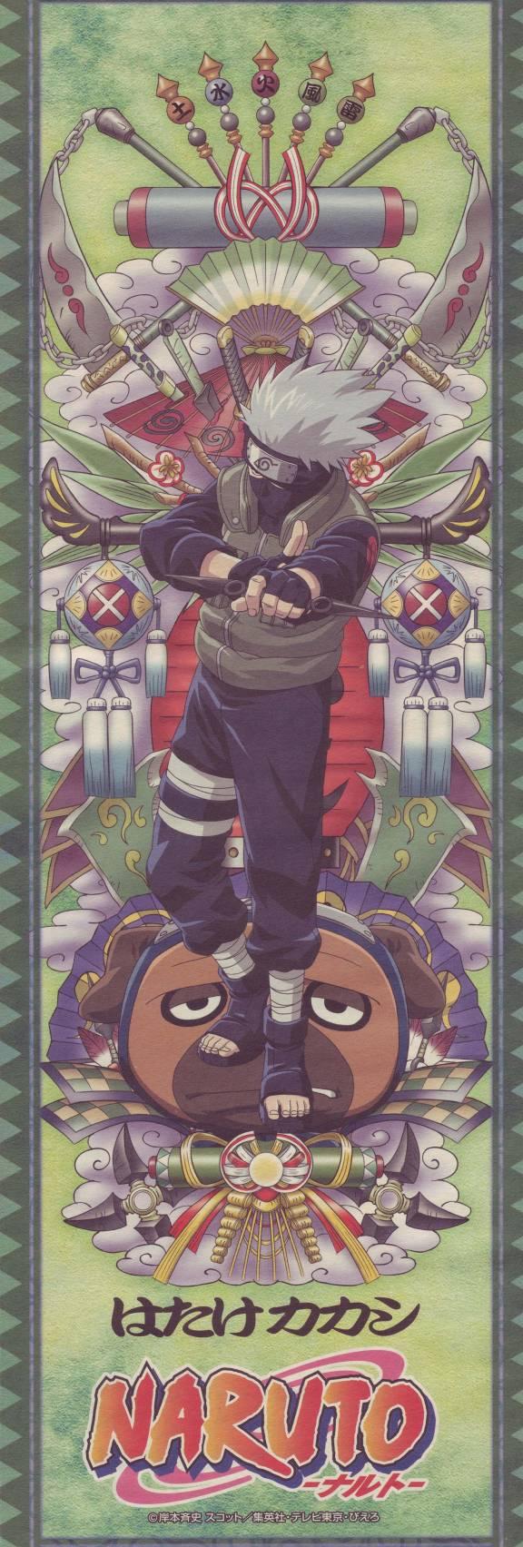 Tags: Anime, NARUTO, Hatake Kakashi, Official Art