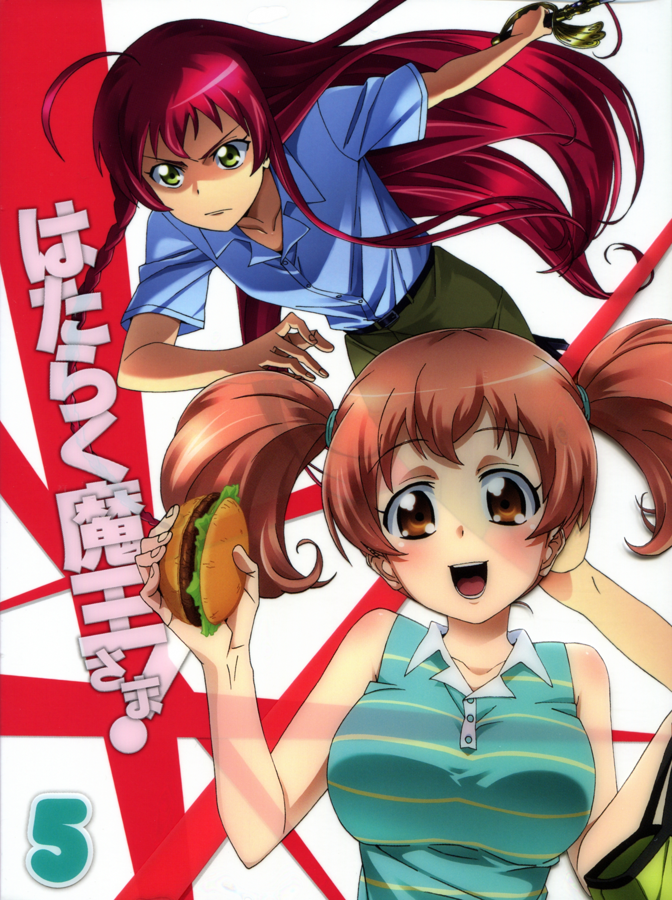 Soul Anime Hataraku Maou Sama