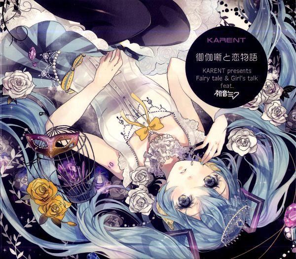 Tags: Anime, Hatsune Miku, Vocaloid, Scan, Sakuragi Kei