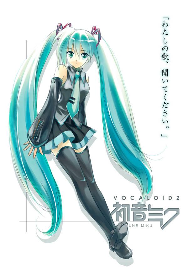 Zerochan vocaloid hatsune miku 107683