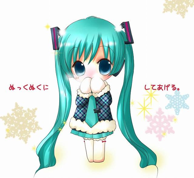 Tags: Anime, Shiori (Pixiv57475), VOCALOID, Hatsune Miku, Pixiv