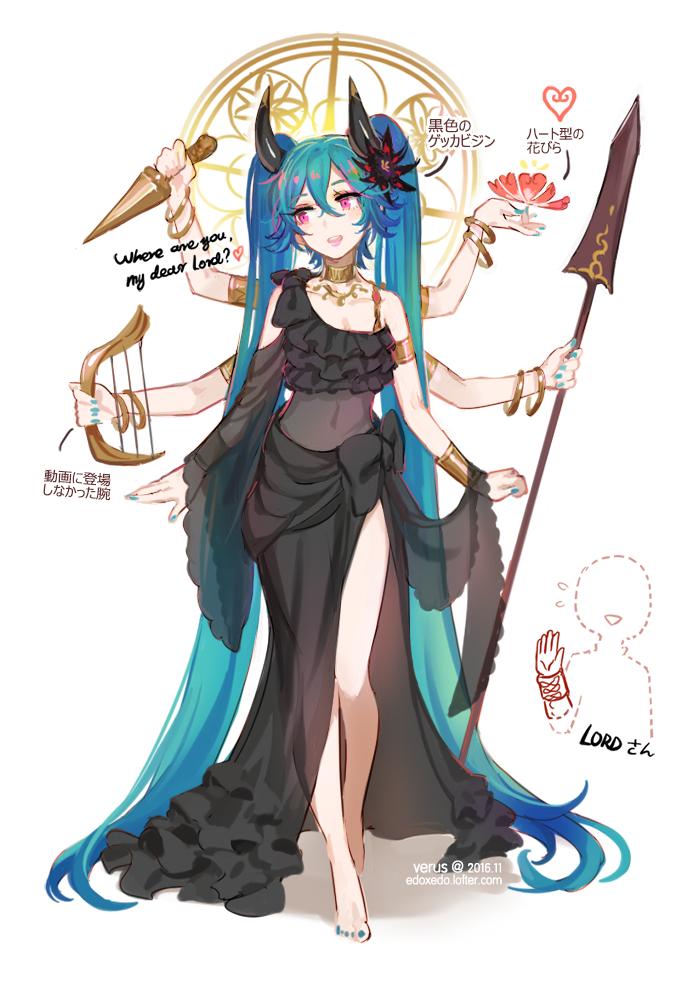 Tags: Anime, Verus, VOCALOID, Hatsune Miku, Extra Arms, Aqua Nails, Lyre, Mobile Wallpaper, Fanart, Fanart From Pixiv, Pixiv, PNG Conversion