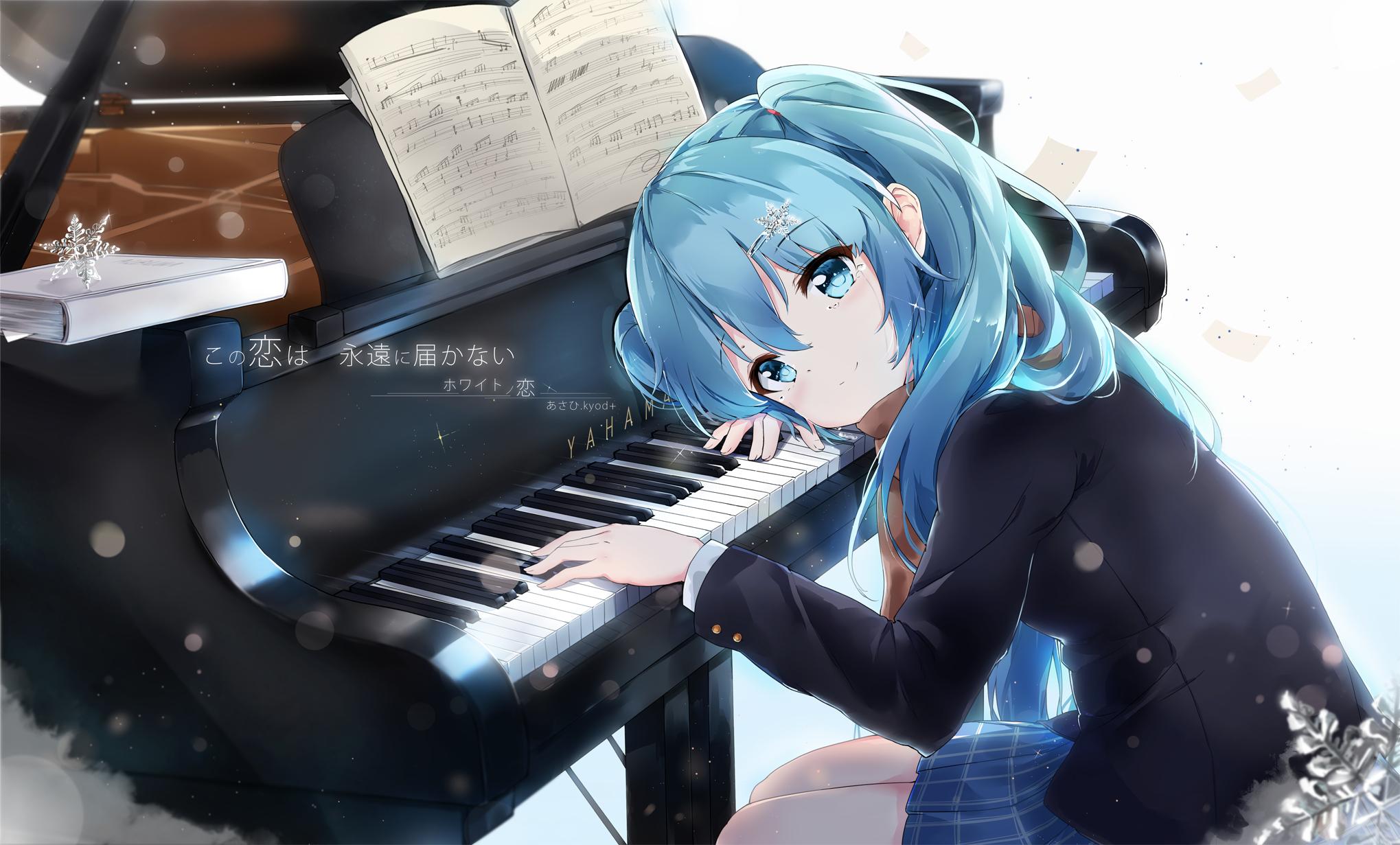 Смореть аниме про музыку