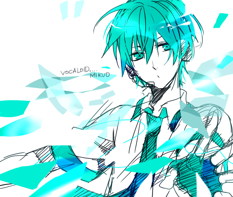 Mikuo Vocaloid