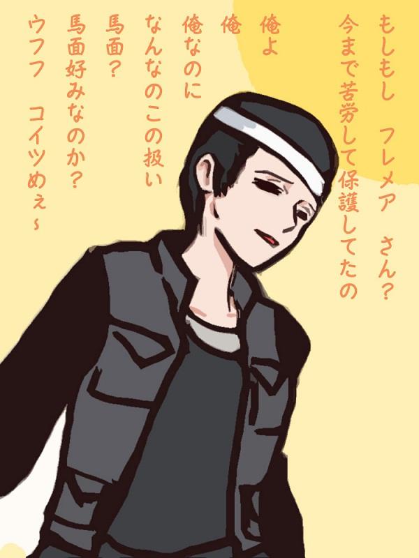 Tags: Anime, Pixiv Id 3251216, To Aru Majutsu no Index, To Aru Kagaku no Railgun, Hattori Hanzou (To Aru Majutsu no Index), Wallpaper