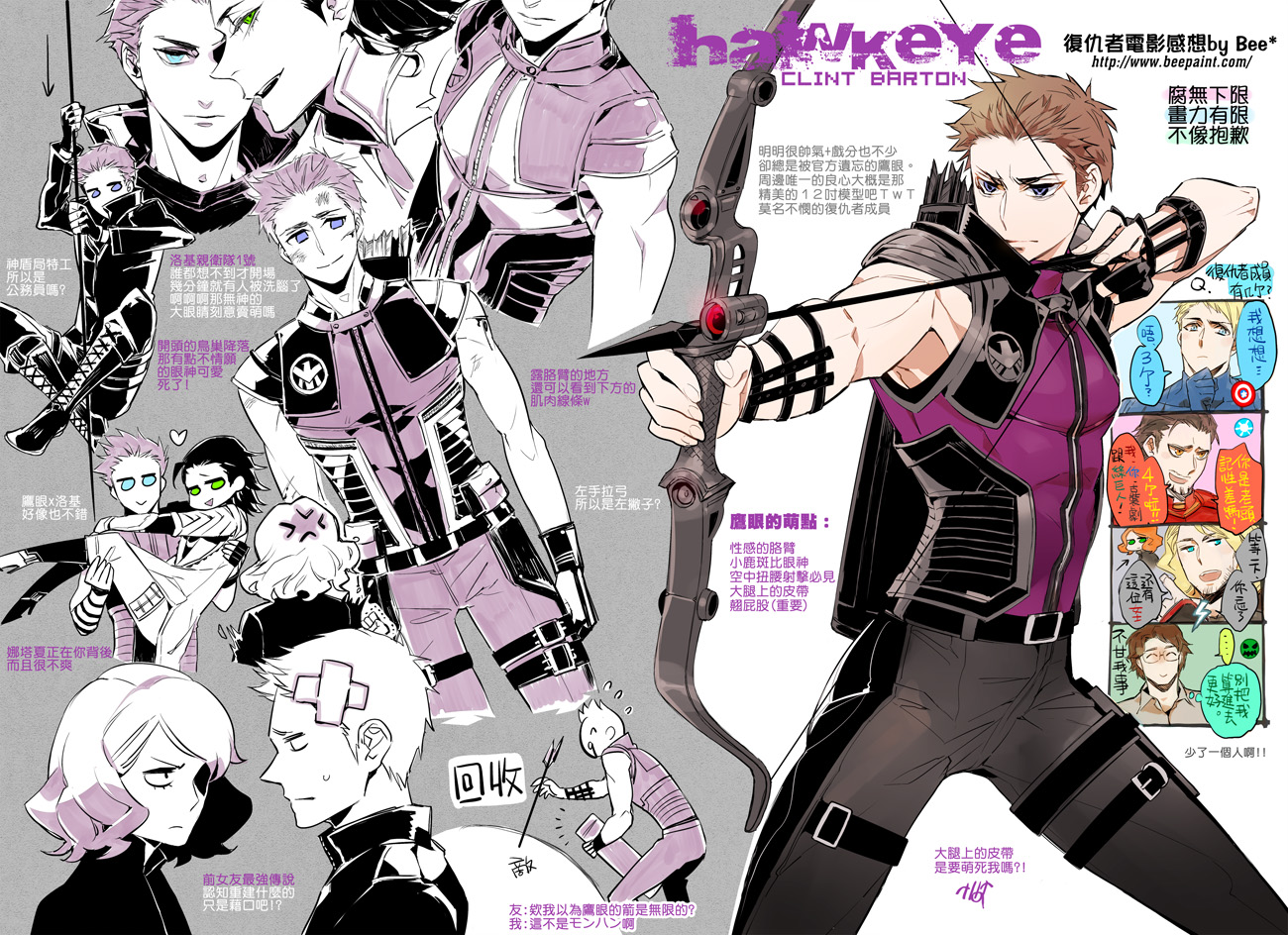 Hawkeye Character Download Image