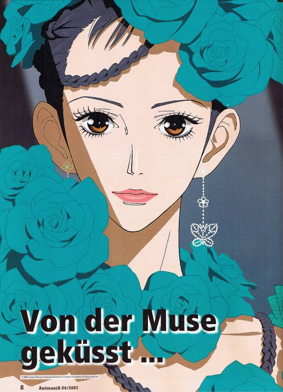 Tags: Anime, Yazawa Ai, Paradise Kiss, Hayasaka Yukari