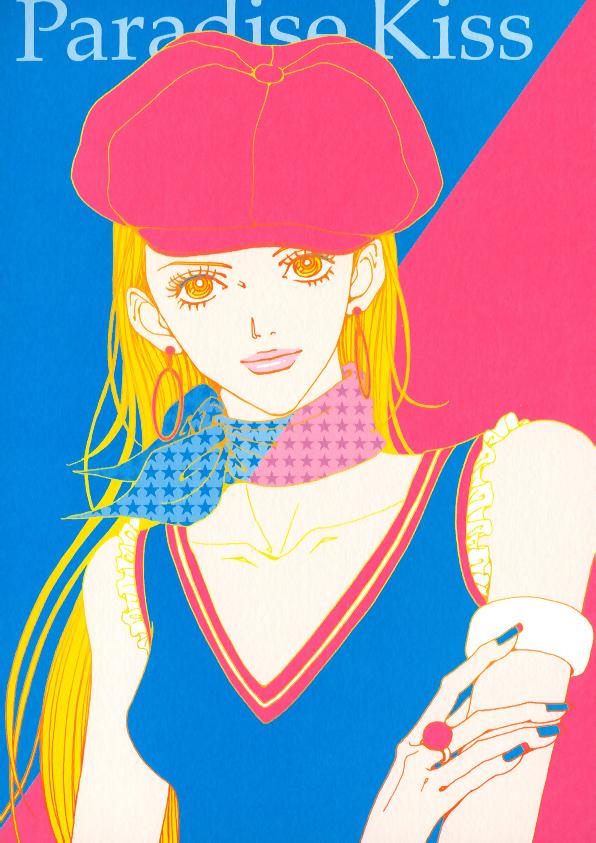 Tags: Anime, Paradise Kiss, Hayasaka Yukari, Paradise Kiss Postcard Collection, Post Card, Scan, Official Art