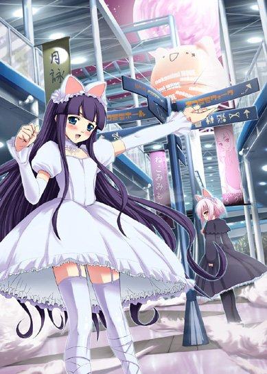 Tags: Anime, Tsukuyomi: Moon Phase, Artemis (Tsukuyomi: Moon Phase), Hazuki (Tsukuyomi: Moon Phase)