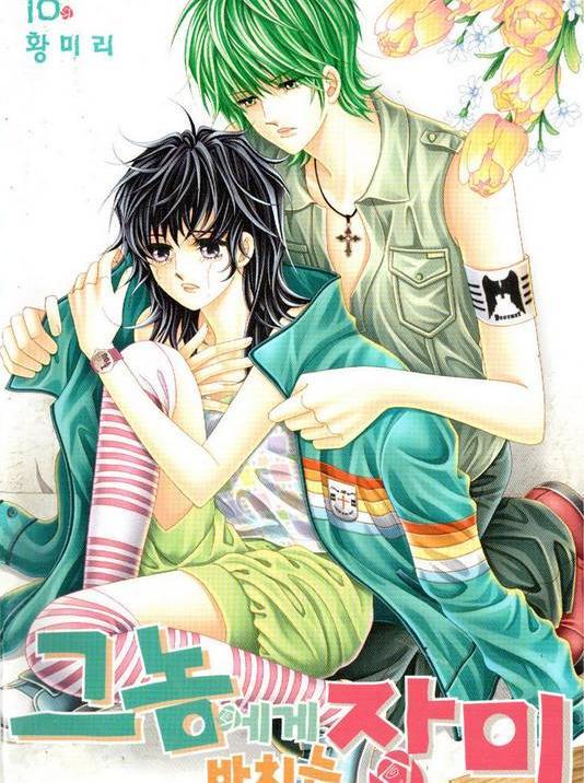 MangaCrazy – the free Manga Downloader   Geekista