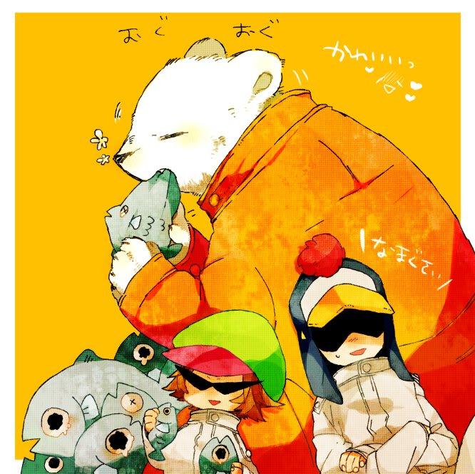 Tags: Anime, Pixiv Id 571120, ONE PIECE, Bepo, Shachi (ONE PIECE), Penguin (ONE PIECE), Polar Bear, Pixiv, Fanart From Pixiv, Fanart, Heart Pirates