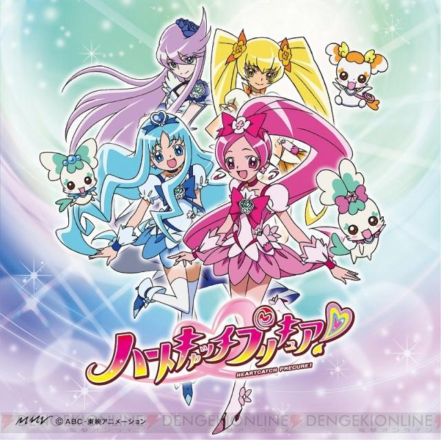 Tags: Anime, Heartcatch Precure!, Tsukikage Yuri, Cure Moonlight, Cure Blossom, Potpourri, Coffret, Cure Marine, Myoudouin Itsuki, Shypre, Cure Sunshine, Hanasaki Tsubomi, Kurumi Erika