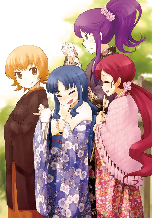Tags: Anime, Nagian, Heartcatch Precure!, Myoudouin Itsuki, Hanasaki Tsubomi, Kurumi Erika, Tsukikage Yuri