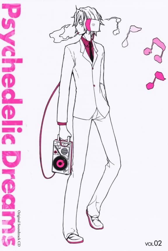 Tags: Anime, DURARARA!!, Heiwajima Shizuo, Delic