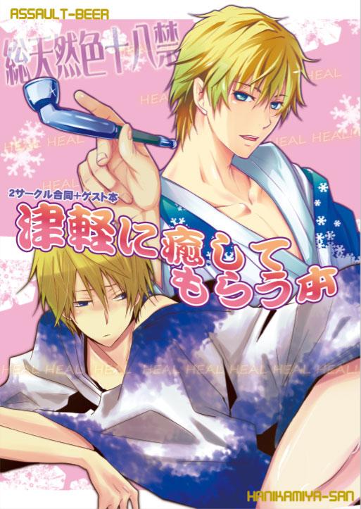 Tags: Anime, kom-a, DURARARA!!, Heiwajima Shizuo, Pixiv, Tsugaru Kaikyo Fuyu Geshiki