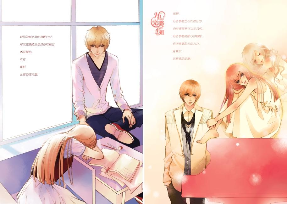 hi perfect girl artbook zerochan anime image board. Black Bedroom Furniture Sets. Home Design Ideas