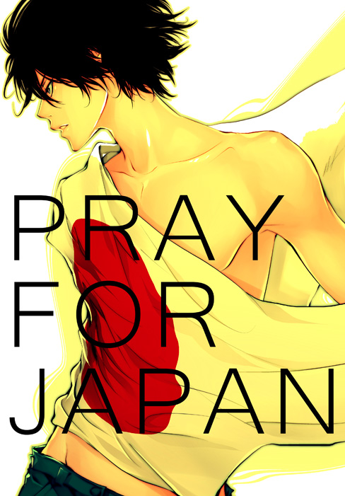 Tags: Anime, Ninn Jinn, Katekyo Hitman REBORN!, Hibari Kyoya, Text: Pray For Japan, Pray For Japan, Fanart, Pixiv, Mobile Wallpaper