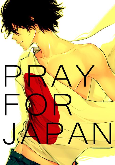Tags: Anime, Ninn Jinn, Katekyo Hitman REBORN!, Hibari Kyoya, Compression Artifacts, Looking Away, Country Flag