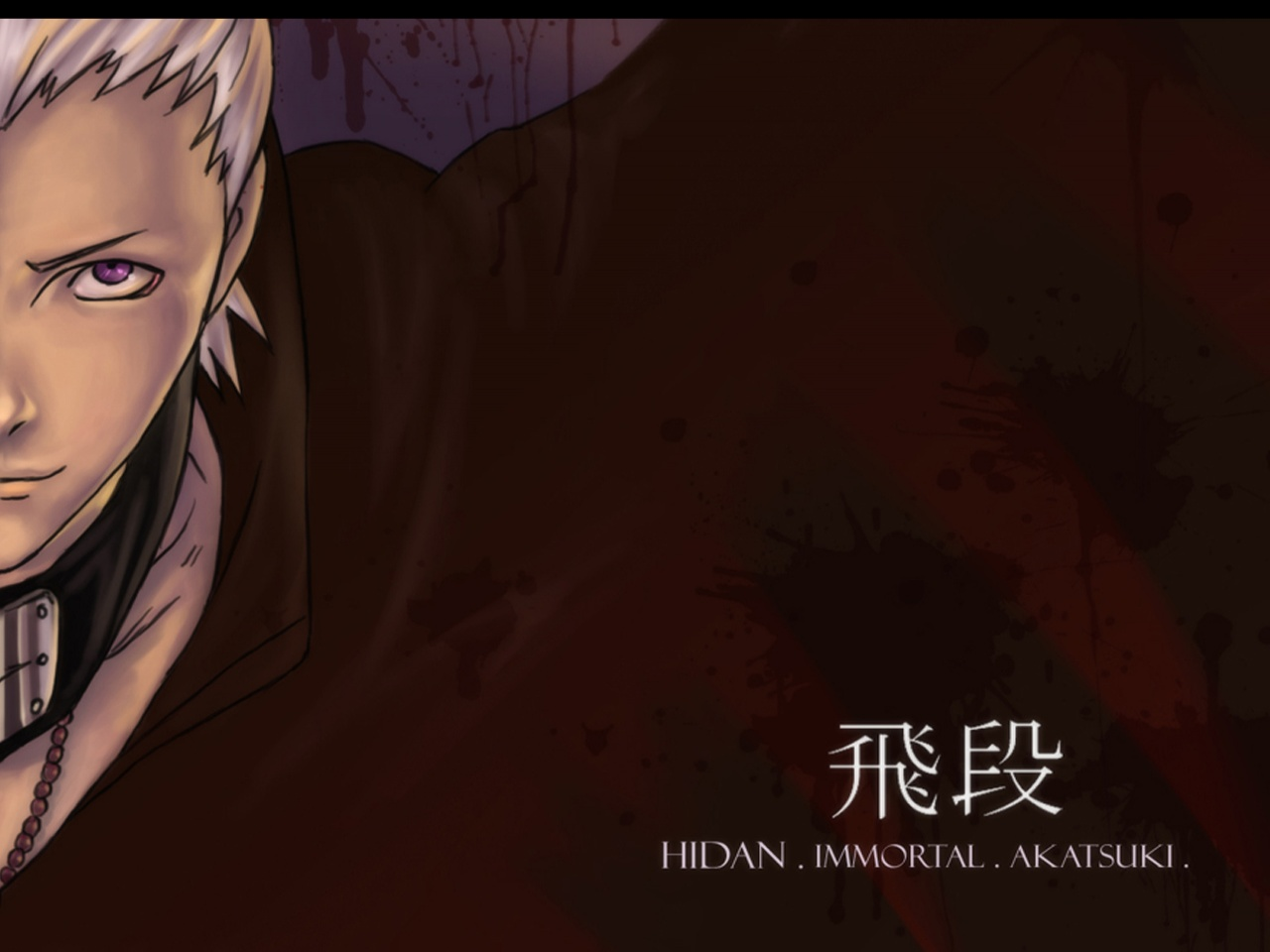 Hidan akatsuki wallpapers