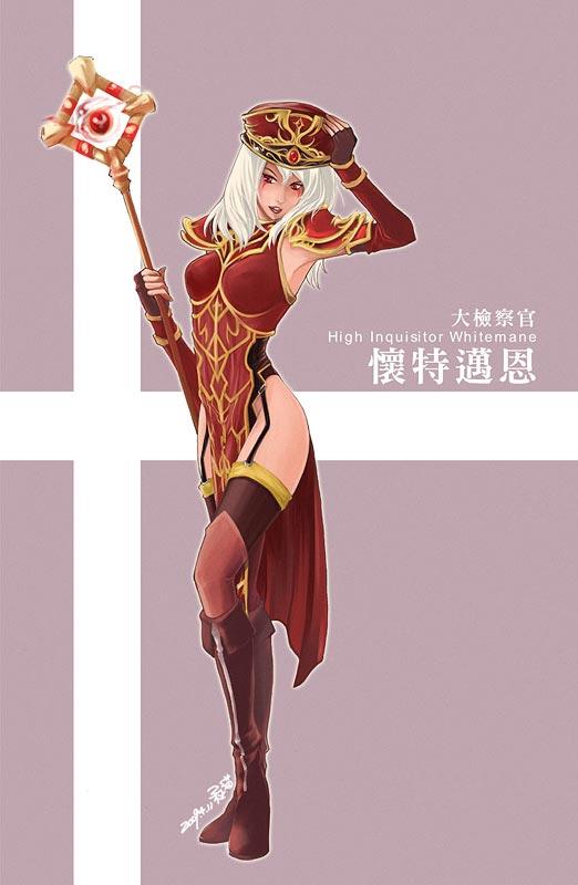 Tags: Anime, Warcraft, High Inquisitor Whitemane, Priest (Warcraft), Artist Request, Fanart