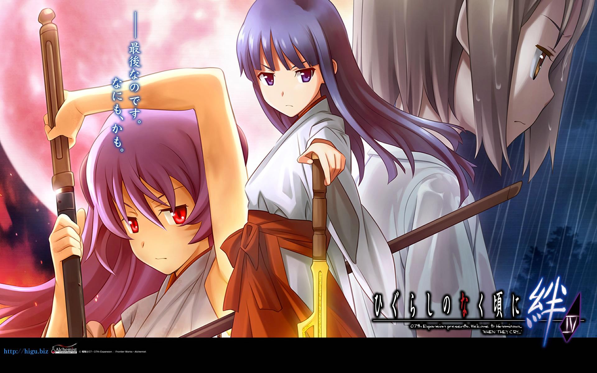 Higurashi No Naku Koro Ni Kizuna Zerochan Anime Image Board