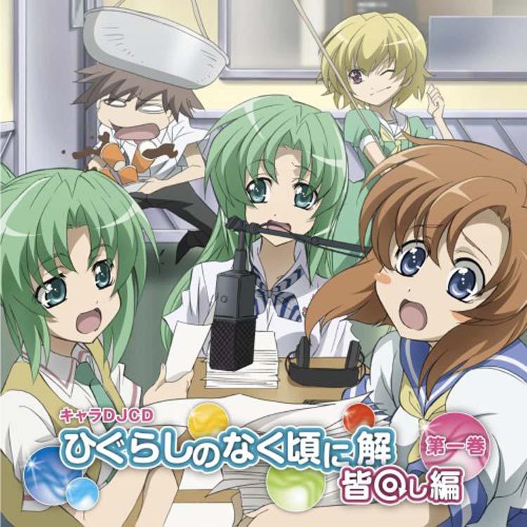 Higurashi No Naku Koro Ni Kai When They Cry Kai Image 2369157 Zerochan Anime Image Board