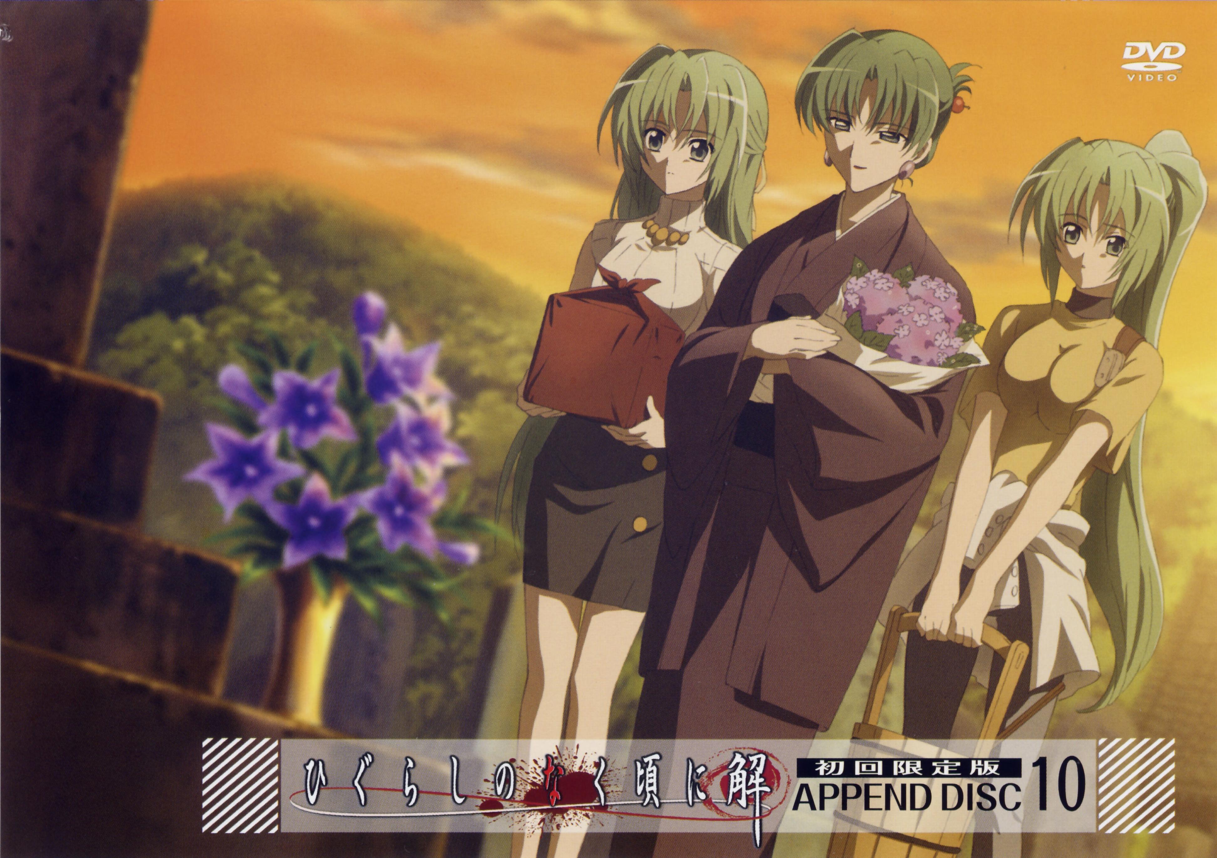 Higurashi No Naku Koro Ni When They Cry Image 147401 Zerochan Anime Image Board