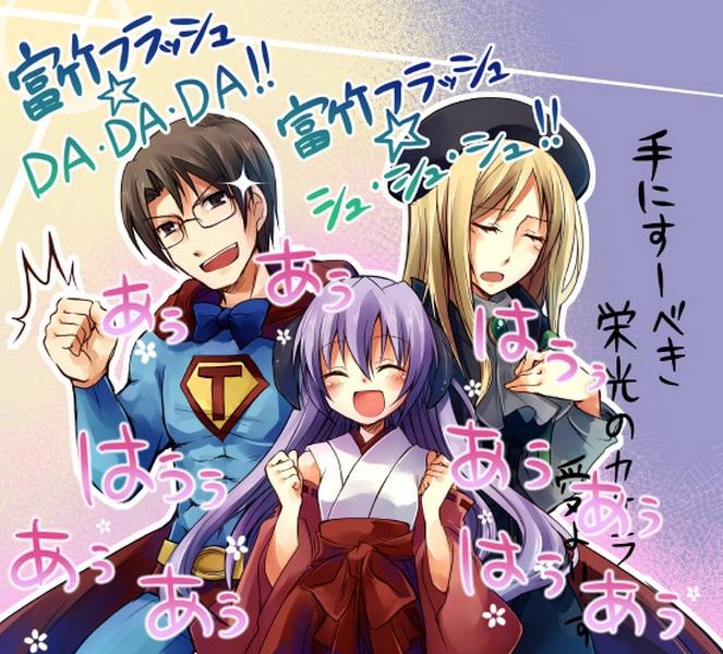 Tags: Anime, 07th Expansion, Higurashi no Naku Koro ni, Higurashi no Naku Koro ni Kai, Furude Hanyuu, Tomitake Jirou, Takano Miyo, Superman (Cosplay), Artist Request, When They Cry