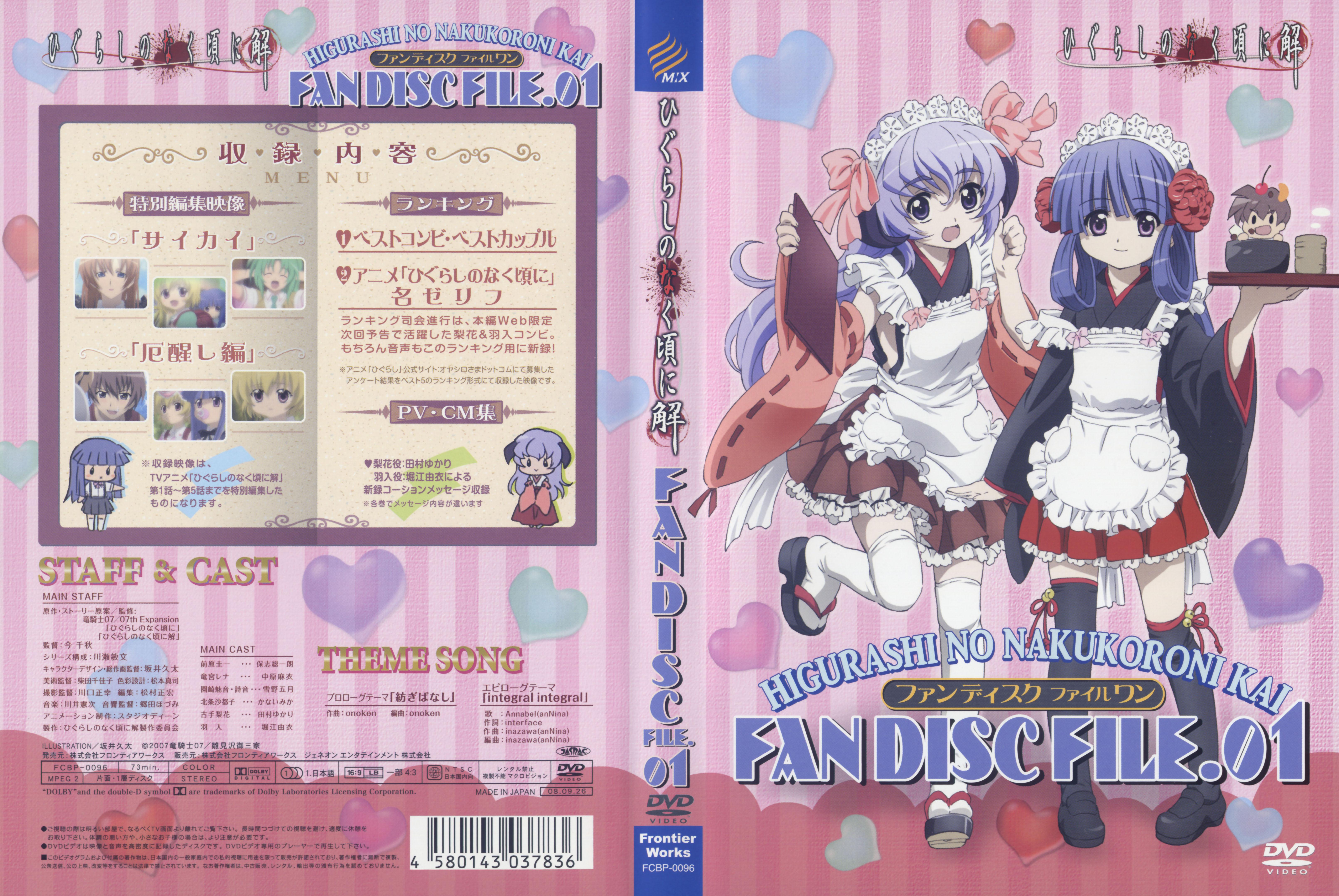 Higurashi No Naku Koro Ni When They Cry Image 2358368 Zerochan Anime Image Board
