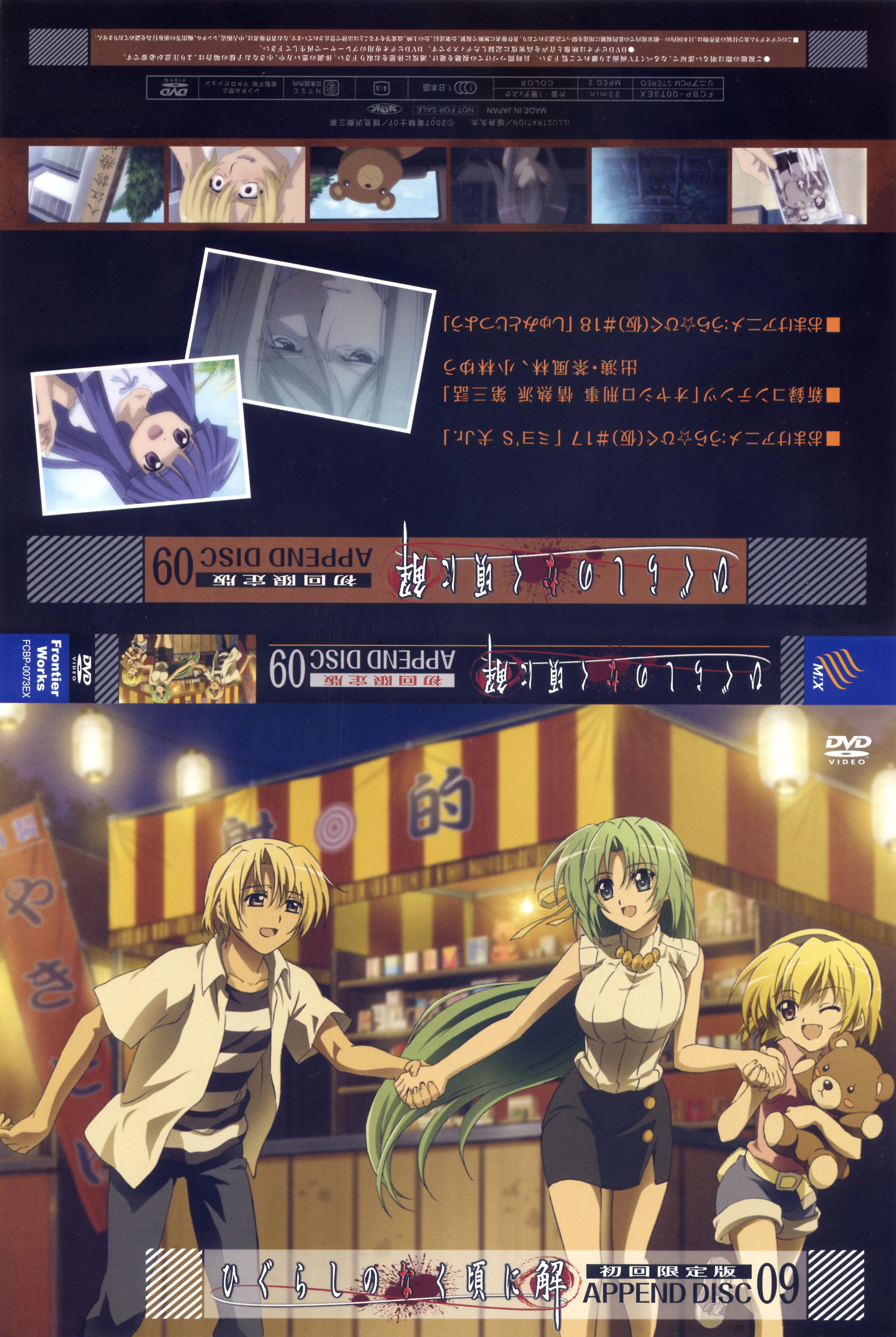 Higurashi No Naku Koro Ni When They Cry Image 2359033 Zerochan Anime Image Board
