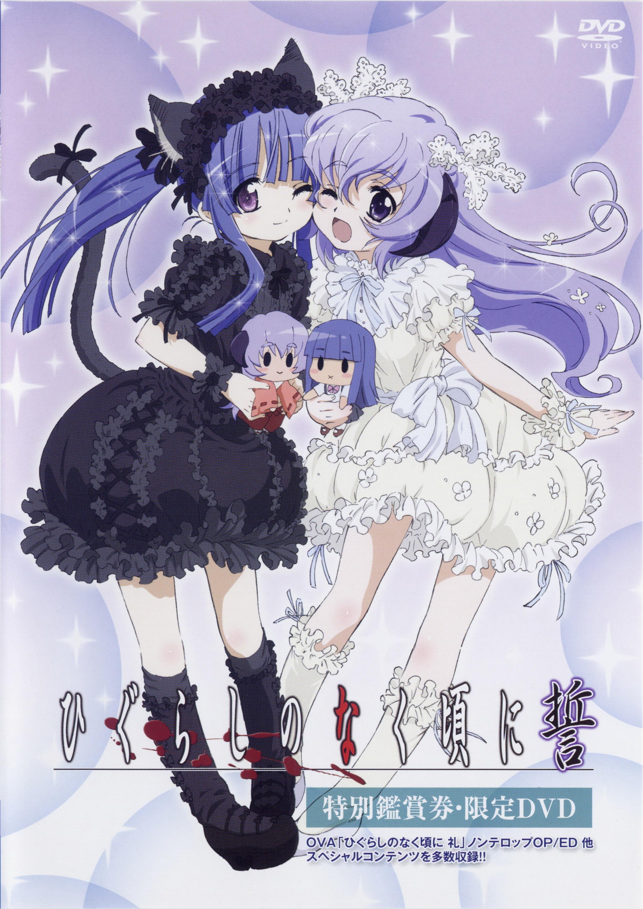 Higurashi No Naku Koro Ni When They Cry Mobile Wallpaper 621637 Zerochan Anime Image Board