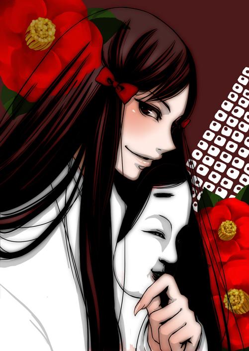 Mago Möbel hihi nurarihyon no mago mobile wallpaper 534271 zerochan