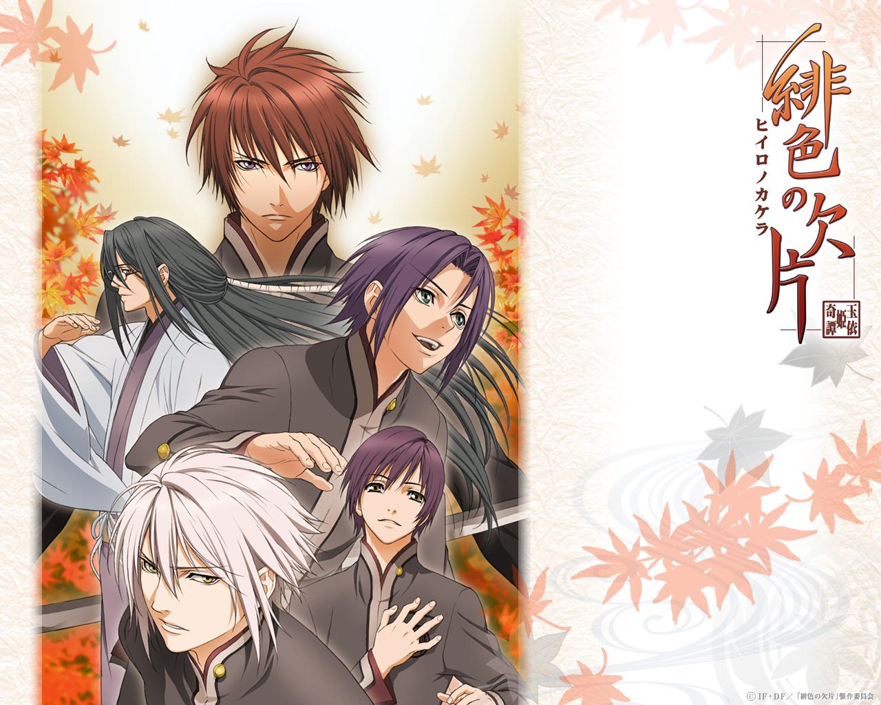 Hiiro no Kakera/#1097007 - Zerochan