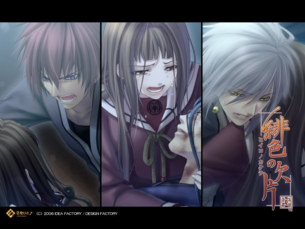 Hiiro no Kakera (Scarlet Fragments) Wallpaper #171540 ...
