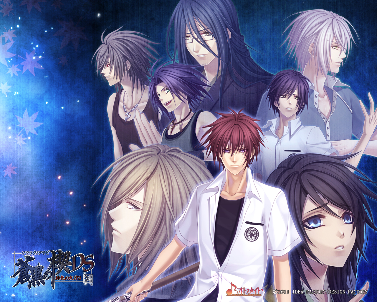 Hiiro no Kakera (Scarlet Fragments) Wallpaper #739417 ...