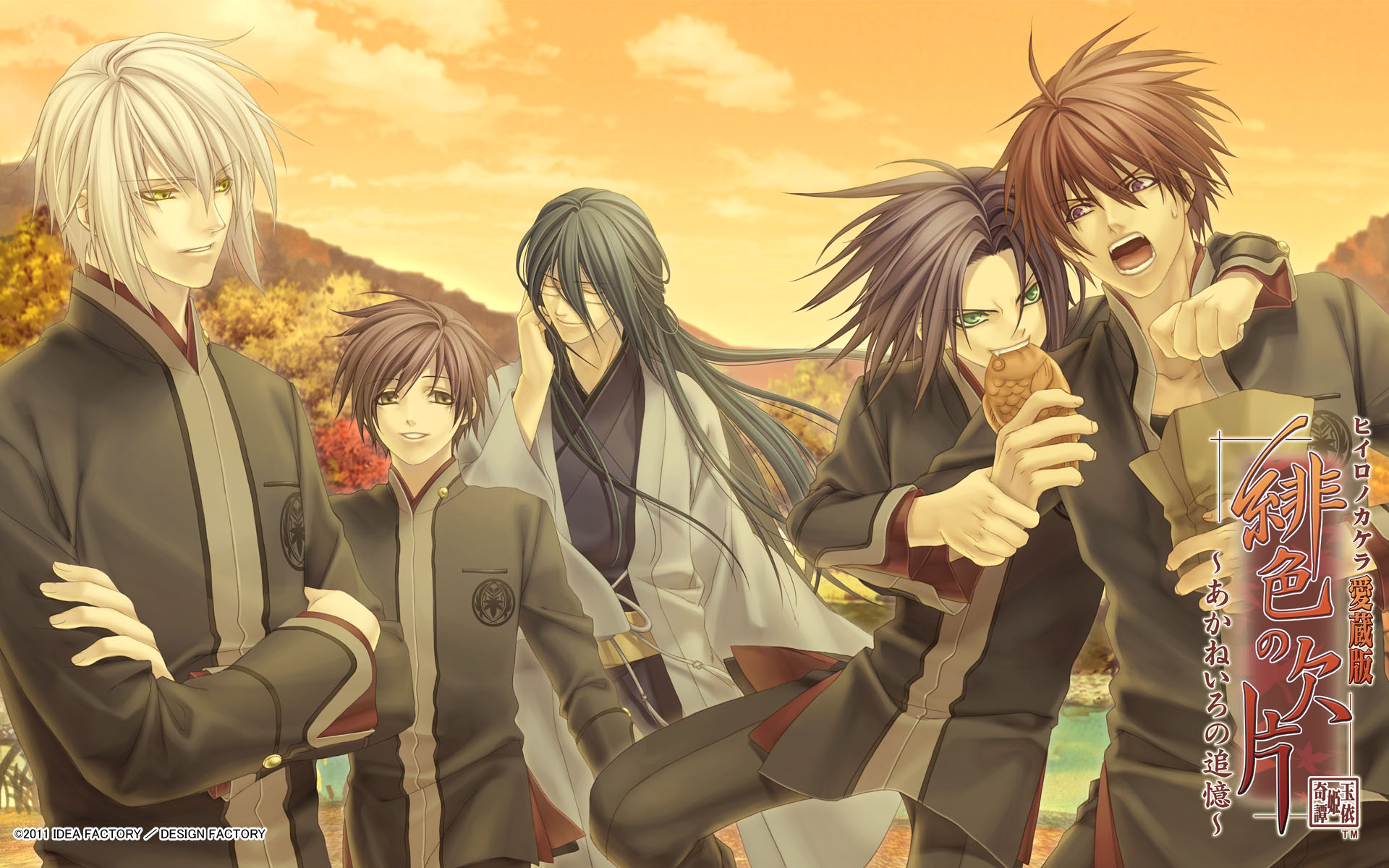 Hiiro no Kakera (Scarlet Fragments) Wallpaper #908588 ...