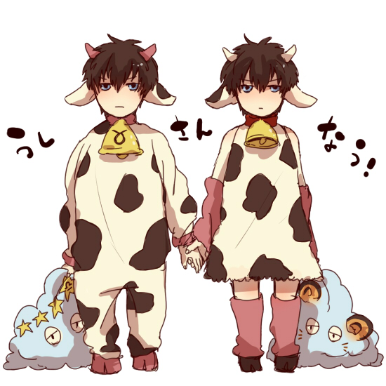 marvellous anime cow outfit youtube