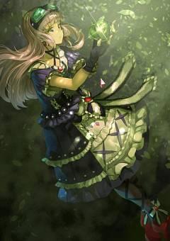 Hikami Sumire