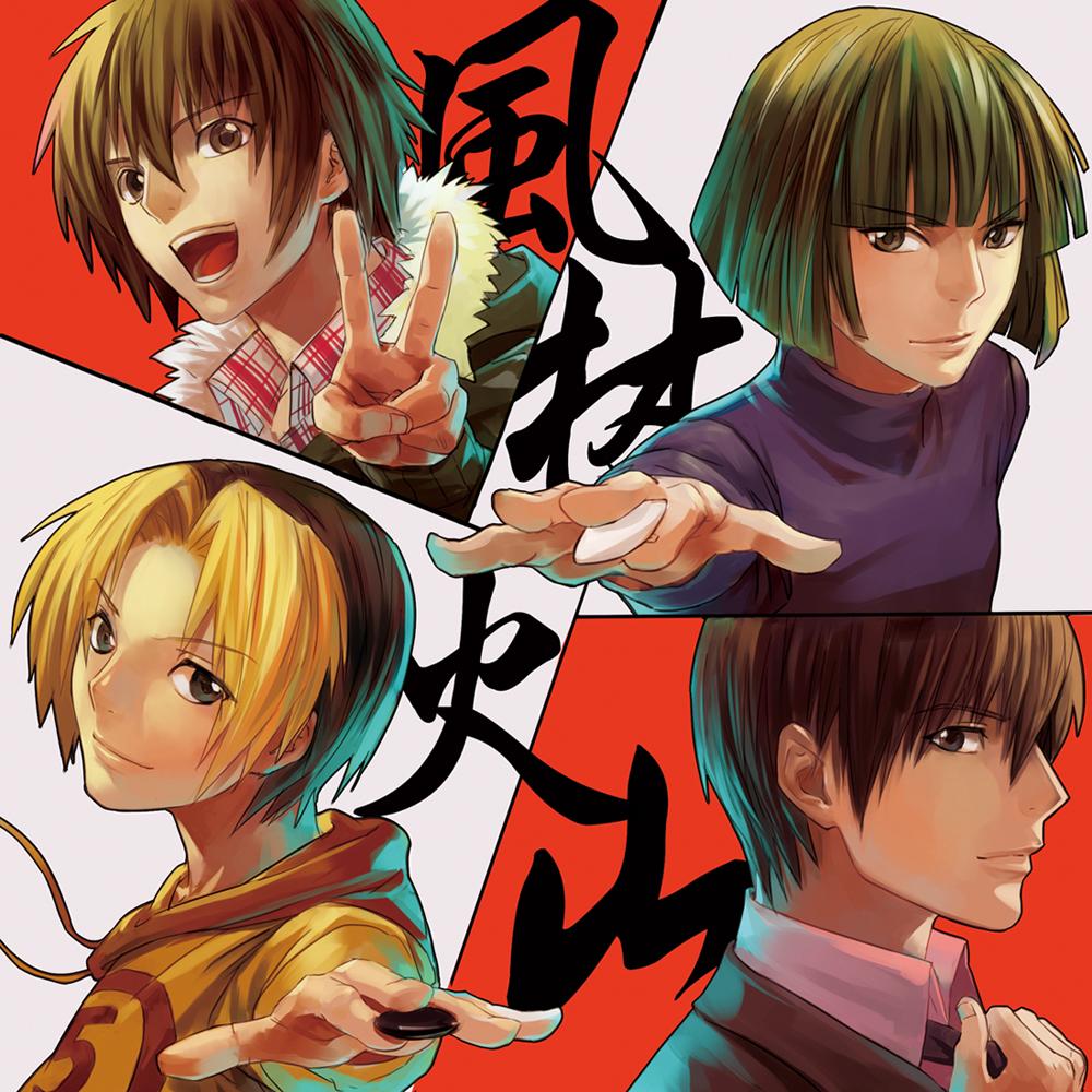 Hikaru No Go 63 Vf: Zerochan Anime Image Board