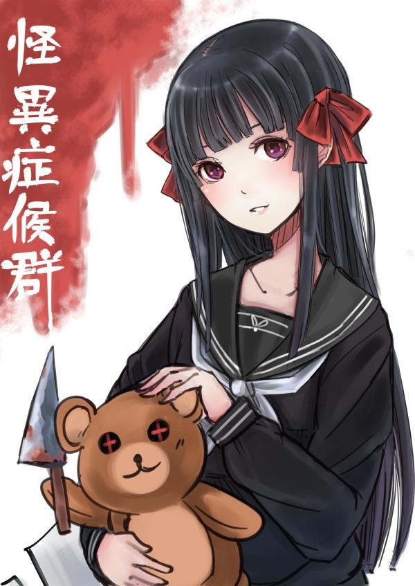 Tags: Anime, Kodoku Usagi, Kaii Shoukougun, Himeno Mikoto, Fanart From Pixiv, Mobile Wallpaper, Pixiv, Fanart