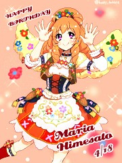 Himesato Maria