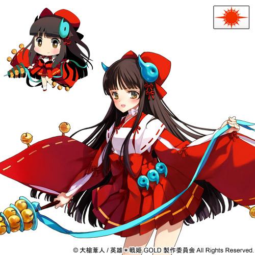 Himiko.(Eiyuu.Senki).full.1688509.jpg