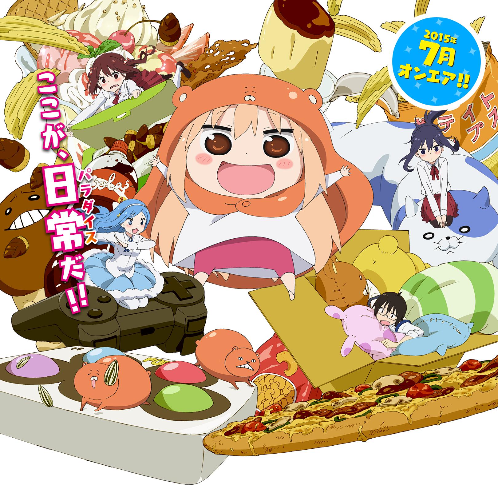 [Anime] Himouto ! Umaru-chan : La soeur parfaite ? Himouto%21.Umaru-chan.full.1874506