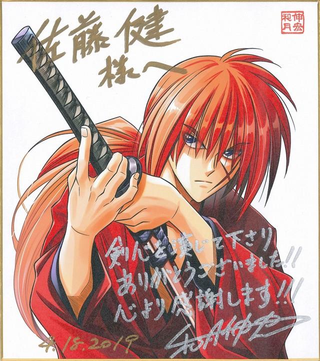 Tags: Anime, Watsuki Nobuhiro, Rurouni Kenshin, Himura Kenshin, Shikishi, Official Art
