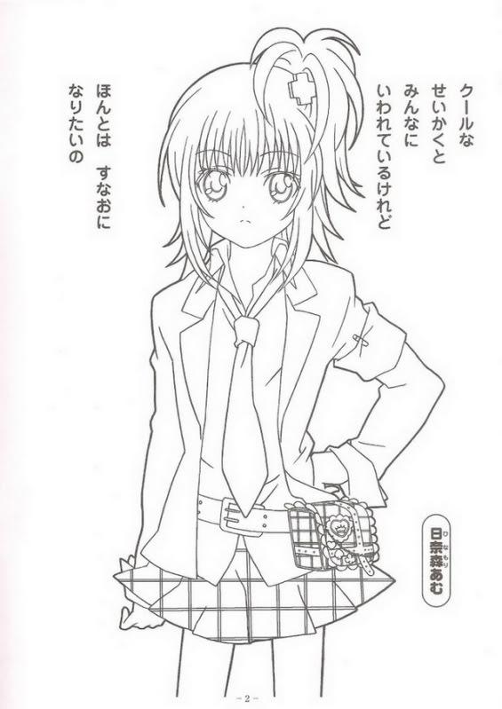 Tags: Anime, PEACH-PIT, Shugo Chara!, Hinamori Amu, Line Art, Coloring Page