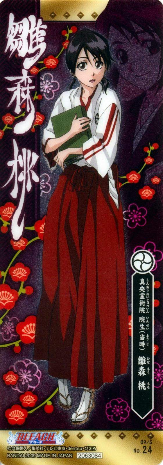 Tags: Anime, BLEACH, Hinamori Momo, Shinigami Academy Uniform, Scan, Official Art, Gotei 13
