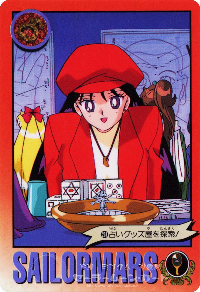 Sailor Moon Rei Hino